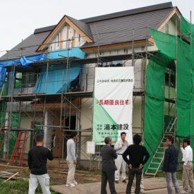 地元の工務店が造る「長期優良住宅」