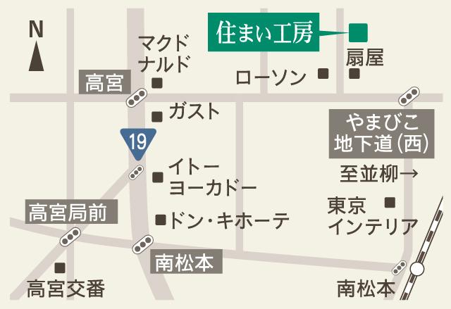 住まい工房 井川城モデルMAP