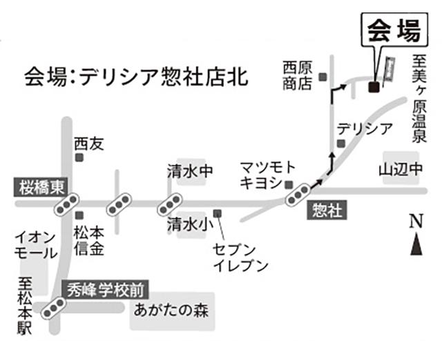 松本市構造見学会地図